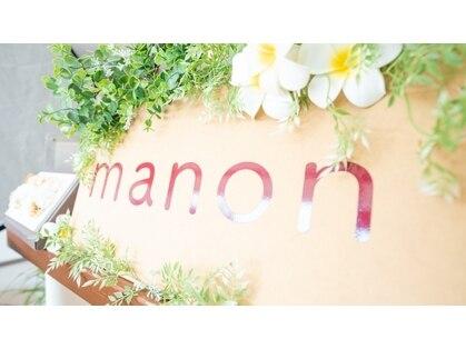 リンパケアサロン マノン(manon)の写真