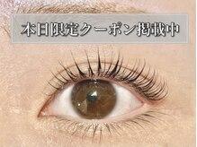 ファーストネイルアンドアイラッシュ(1st NAIL&eyelash)