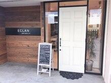 アイサロン エクラン(eye salon ECLAN)の雰囲気(初めての方でもお気軽にお越し下さいませ♪)