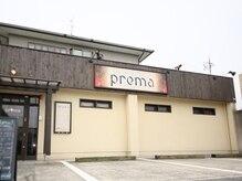 プレマ(Prema)