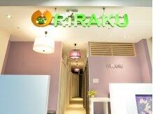 ほぐしや本舗リラクフル 水戸エクセル店(RiRAKU Full)の雰囲気(エクセルの4階にあります!ぜひお立ち寄りください★)