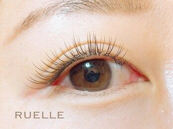 リュエル(RUELLE)/ブラウンエクステ フルカラー