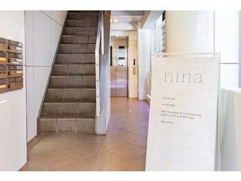 ニーナ 恵比寿(nina)/【道案内】8.エレベーターで7Fへ