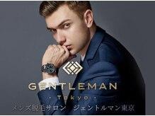 ジェントルマン トウキョウ 渋谷店(GENTLEMAN Tokyo)の詳細を見る