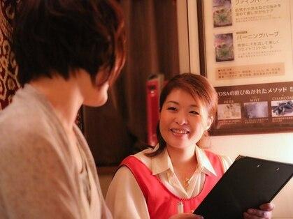 【むくみ改善/温活痩せ】YOSAPARK パール(静岡・清水・富士/リラク)の写真