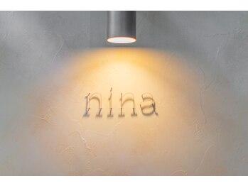 ニーナ 恵比寿(nina)/ninaへようこそ♪《恵比寿》