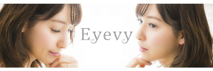 アイビー 恵比寿店(Eyevy)のサロンヘッダー
