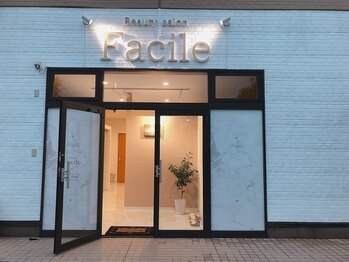 ファシル(Facile)/店外風景