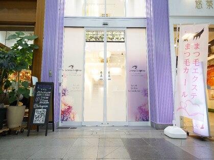 ル タン ドゥ ボヌール 松山 大街道店の写真