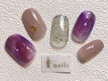 アイネイルズ 梅田店(I nails)/凸凹パープルニュアンス