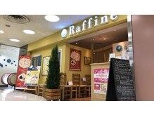 ラフィネ 栄スカイル店の雰囲気(500店舗以上展開!!贅沢なリラクゼーションのひと時を★)