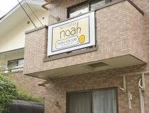福生駅東口徒歩3分★こちらの看板がお店の目印です。