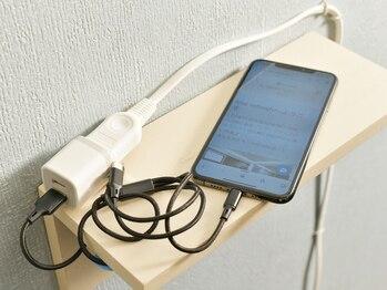 フィールリフレッシュ(feel refresh)/携帯の充電もできます