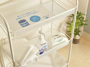 フィールリフレッシュ(feel refresh)/カバーや消毒用アルコール完備