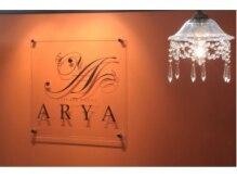アーリア 練馬店(arya)
