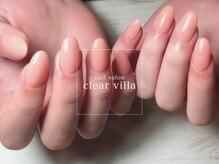ネイルサロンクリアヴィラ(nail salon clear villa)