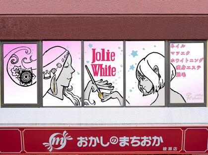 トータルラグジュアリーサロン ジョリーホワイト 綾瀬店(Jolie White)の写真