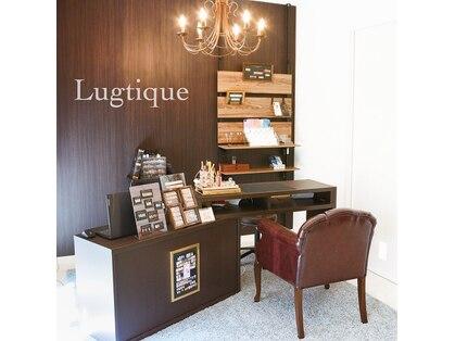 Lugtique【ラグティーク】