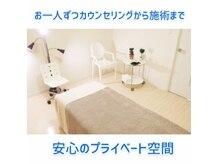 ラプリボーテ(Raplit BEAUTE)の雰囲気(完全個室でカウンセリングも安心して受けられます。)