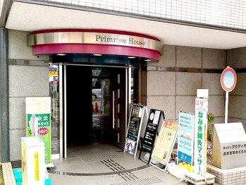 橋本整体SALON(神奈川県相模原市)