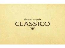 クラシコ(CLASSICO)の雰囲気(◆月◆シンプル定額コース¥5500※色変更可オフ込ケア付<大宮>)