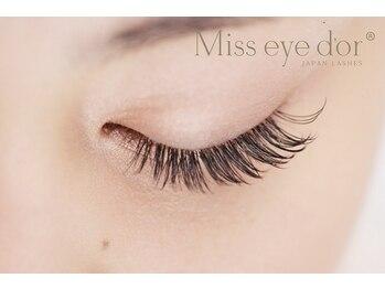 アイラッシュサロン リーベ(eyelash salon Liebe)(岐阜県多治見市)