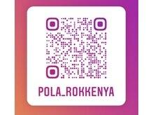 ポーラ ザ ビューティ 春日井六軒屋店(POLA THE BEAUTY)の雰囲気(Instagramで、最新情報発信中。ぜひご登録を!)