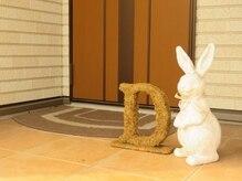 トータルビューティーサロン ディアン 倉敷(Dian)の雰囲気(玄関のウサギが目印♪深い眠りに誘います。~welcome Dian~)
