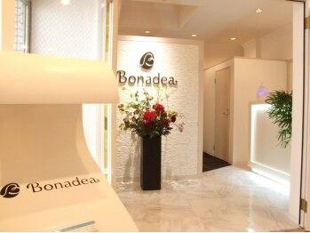 ボナデア(Bonadea)