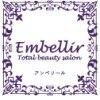 アンベリール(Embellir)のお店ロゴ