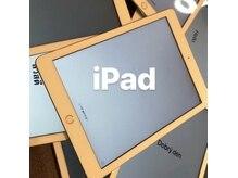 全席iPad完備。デザインをすぐに見ることができます!