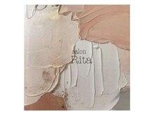 サロン リタ(Salon Rita)の雰囲気(アットホームな雰囲気のサロン◇気軽に遊びに来てください♪)