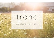 トロン(tronc)の詳細を見る
