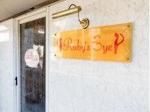 ルビーズアイ 西尾店(Ruby's Eye)の雰囲気(お肌・痩身・アイラッシュのことなら【Ruby's Eye】へ)