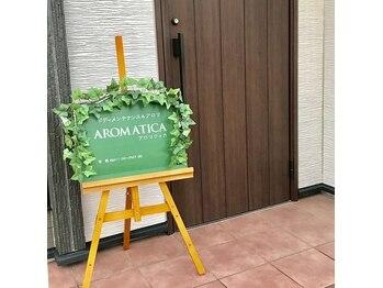 アロマティカ(AROMATICA)(石川県金沢市)