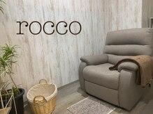 ロッコ(rocco)