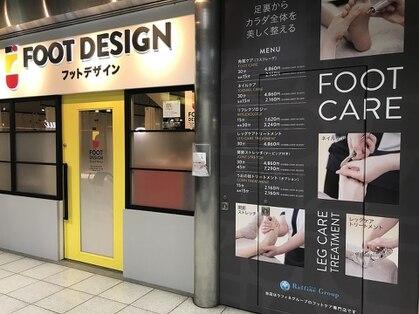 ドイツ式フットケア専門店 フットデザイン メトロシティ西池袋店の写真