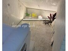 ルノン アイラッシュ(LUNON eyelash)の詳細を見る