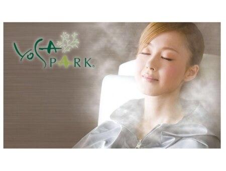 ヨサパーク あみこ(YOSA PARK)の雰囲気(3、ヨサで芯から温める ハーブと水素でポカポカツルツル☆)