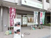 萩原天神駅から徒歩2分☆豊富なメニューが揃うサロン☆