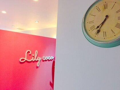 リリーココ 沖浜店(Lily coco)