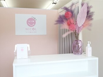 ニコル 鳴海店(NICOL)(愛知県名古屋市緑区)