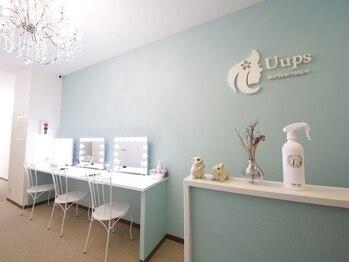 ユーアップス 東心斎橋店(Uups)(大阪府大阪市中央区)