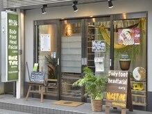 ナイスタイム 桜木町店(NICE TIME)の雰囲気(店舗外観です♪)