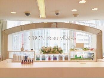 シーボンビューティオアシス 銀座店(C'BON Beauty Oasis)(東京都中央区)