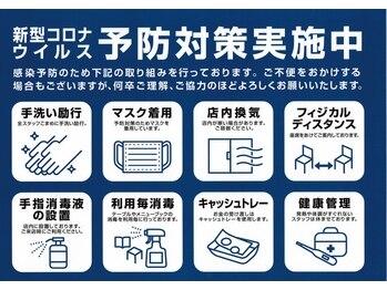 カイロプラクティック新御茶ノ水外来センター(東京都千代田区)