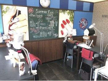 スマイルネイル フレスポ春日浦店(大分県大分市)
