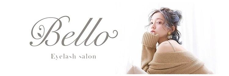 ベローアイラッシュ 三条店(Bello eyelash)のサロンヘッダー