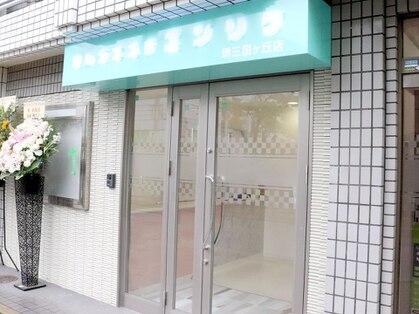 セルフエステ エンリケ 堺店の写真