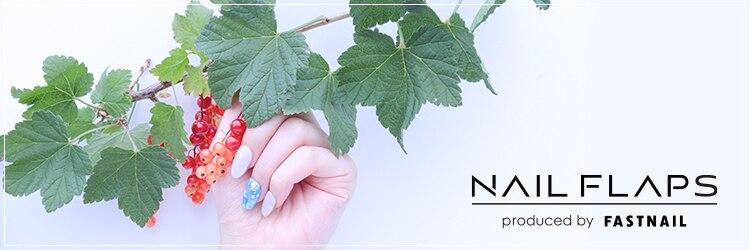 ネイルフラップス(NAIL FLAPS by FASTNAIL)のサロンヘッダー